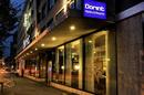 Bild: Dorint Hotels & Resorts/Alois Müller