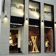 Bild: Inditex