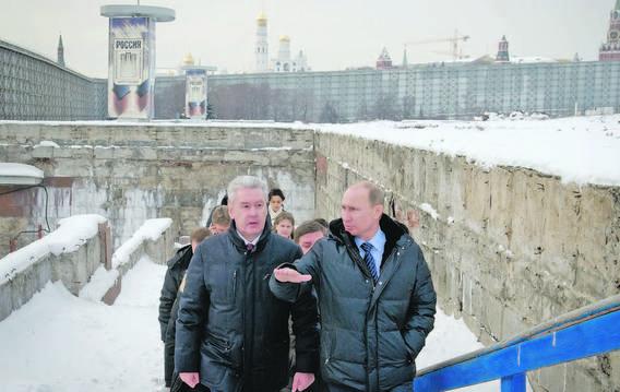 Bild: Moscow City Government, www.mos.ru