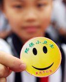 Bild: imago/Xinhua