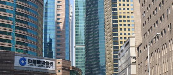 Der internationale Immobilienboom dauerte auch 2015 an. Investoren zeigten unter anderem starkes Interesse an Immobilienanlagen in China (hier: Schanghai). Bild: Berthold Michelt