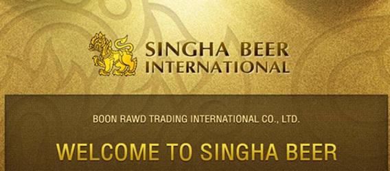 Bild: IZ/Screenshot der Website singhabeer.com