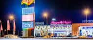 ECE managt jetzt sechs Einkaufszentren in Russland